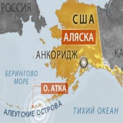 Цунами на Аляске-1