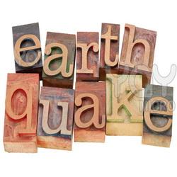 Типы землетрясений-1